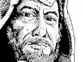 Lord Naint Ruldegost